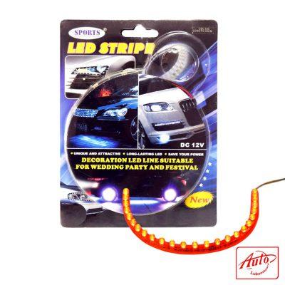 LED STRIP 12 V - 24 cm