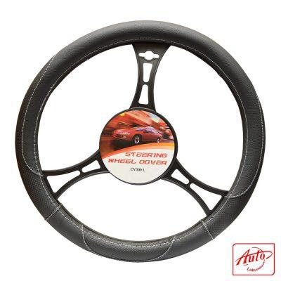 Wheel Cover black